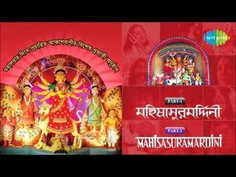 Mahisasuramardini | Mahalaya Special Musicbox | Birendra Krishna Bhadra video