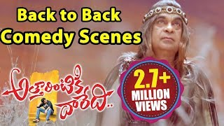Attarintiki Daredi - Attarintiki Daredi Comedy Scenes || Back to Back All Comedy