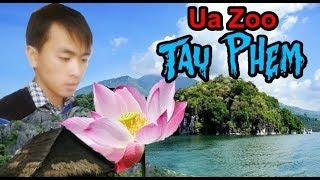 Txoj Kev HluB 1 Vuag Dua -Ua Zoo Tau Phem