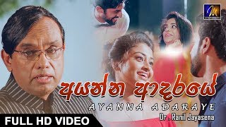 Ayanna Adare - Dr . Ranil Jayasena