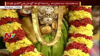 Srivari Salakatla Brahmotsavam Celebrations Begin in Tirumala