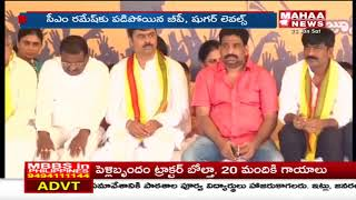 Sugar And B.P Level Downs For CM Ramesh | Ukku Deeksha