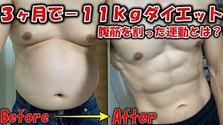 ياباني,نشر,صورتين,هذا,التغير,في,جسمي,كان,بسبب,تمرين,مدته,4,دقائق,..