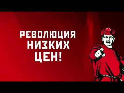Будет ли революция в России? Будущее России. Экономика, Мальцев, Навальный. Комментарии