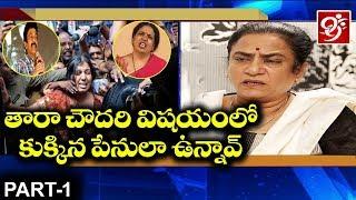 Pow Sandhya Speech Over Casting Couch | Jeevitha Rajasekhar, Sri Reddy | RGV | Allu Aravind | #OTA 1
