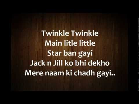 Twinkle Twinkle Hindi Song Lyrics from The Dirty Picture