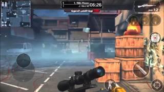 Modern combat 5 /Sniper : BSW77