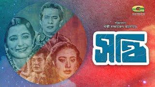 Sandhi | HD1080p | Razzak | Sohel Rana | Super Hit Old Bangla Cinema