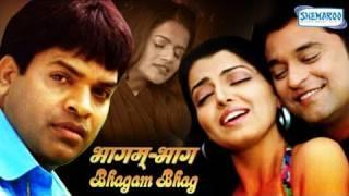 Bhagam Bhag - Bharat Jadhav,Vijay Gokhale & Usha Naik - Superhit Marathi Comedy Movie - 1/12