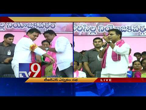 Semi Finals - Telangana development  possible only with  TRS Party || 13-11-2018 - TV9