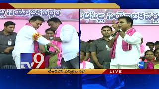 Semi Finals - Telangana development  possible only with  TRS Party || 13-11-2018