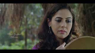 New Released Hindi Full Movie | Super Hit Hindi Movie | Latest Bollywood Movies | Full HD 2017
