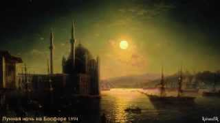 Ivan Aivazovsky (Part 1) - Moonlight; Rossini - William Tell Overture