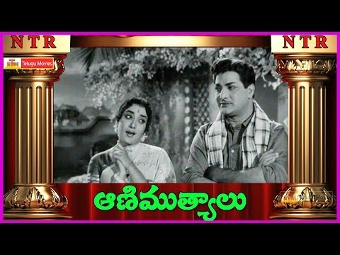 Mamidikomma Malli Malli - Ntr Animuthyalu - In Ramu Telugu Movie video