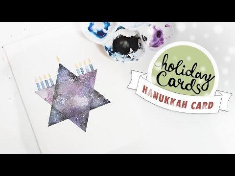 HOLIDAY CARD #6: Starry Hanukkah Galaxy Watercolor Tutorial