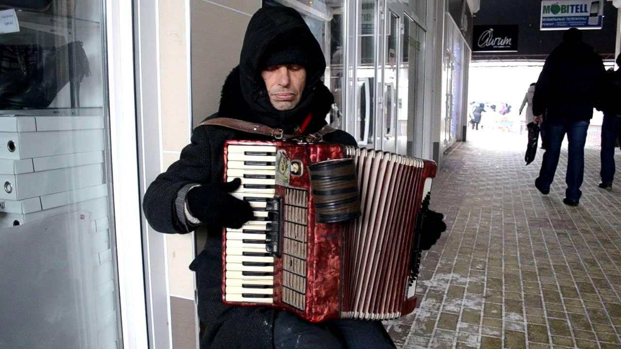Strazile Din Balti Muzican Orb Din Bălţi