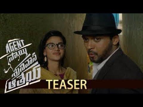 Agent Sai Srinivasa Atreya video Teaser | Telugu latest Movie Teaser Promo