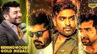 Arvind Swami on his Badass Brothers Simbu & Arun Vijay and Dosth Sethupathi