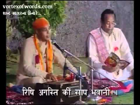Sundarkaand.by.shree.ashwin.pathak.part.09.mp4 video