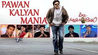 Power Star Pawan Kalyan Mania   Pilla Nuvvu Leni Jeevitham Audio Launch