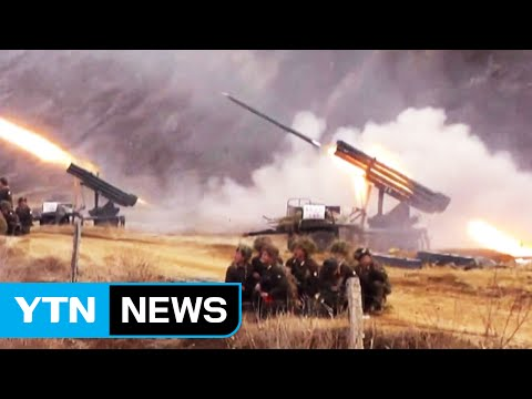 N.Korea fires two short-range missiles to East Sea / YTN