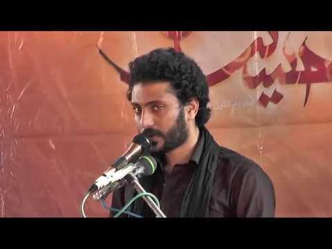 Zakir Malik Zain Sajid Rukan | 4 Safar 2018 | Machiana Gujrat ( www.GujratAzadari.com)