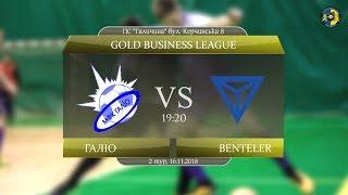 LIVE   - Benteler Gold Business League 2