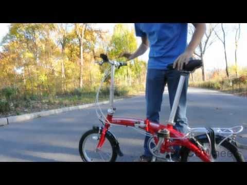 Dahon Curve D3 | Folding bike
