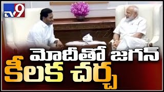 YS Jagan and PM Modi congratulates each other in Delhi