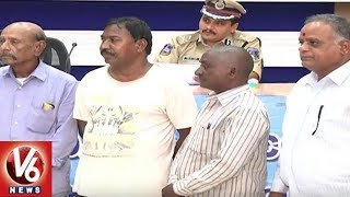 Hyderabad City Police Busted Fake Land Documents Gang In Amberpet