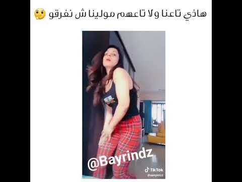 رقص فتاة مغربية ﻻ تنسى اﻹعجاب بالفديو اﻹشتراك في القناة thumbnail