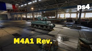 WoT PS4 M4A1 Revalorise Главный трофей марафона  D1 [18+]