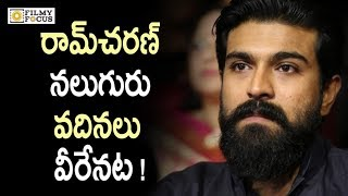 Ramcharan and  Boyapati Srinu Movie Secrets Revealed || Ramcharan || Sneha