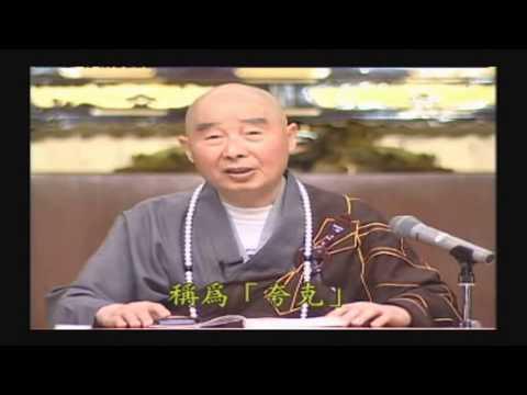 Bát Đại Nhân Giác Kinh (Cư Sĩ Vọng Tây Cẩn Dịch)