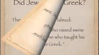 Video: 1st century religious Jews spoke Aramaic, not the 'foreign' Hellenized language of Greek