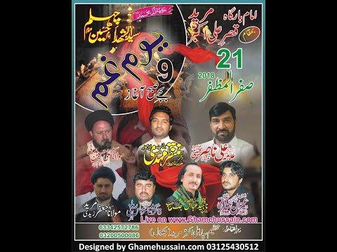 Live Majlis 21 safar 2018 Mureed  Chakwal