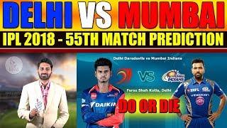 Delhi Daredevils vs Mumbai Indians, 55th Match Prediction | Sports News | Eagle Media Works