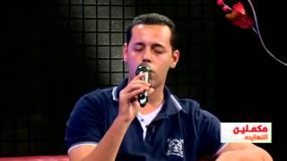 ولابد عن يوم محتوم - محمد الصنهاوي - مع أسامة جاويش على قناة مكملين