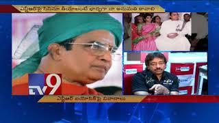 Controversies over RGV's NTR biopic 'Lakshmi's NTR'