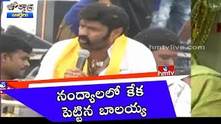 Balayya Election Campaign in Nandyal ByPolls | Jordar News