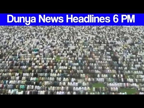 Eid ki Namaz - Dunya News Headlines - 06:00 PM - 26 June 2017