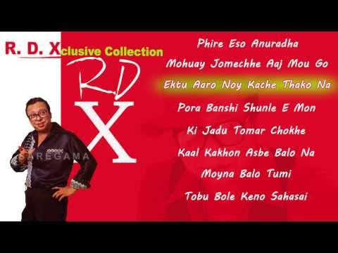 R D Xclusive Collection Jukebox | Bengali Songs | R D Burman Hits Songs | Rdx video