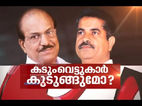 Land deal: Vigilance Court orders probe against former Minister | News Hour 04 JUN 2016