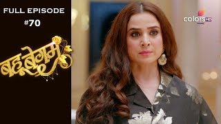 Bahu Begum - 17th October 2019 - बहू बेगम - Full Episode