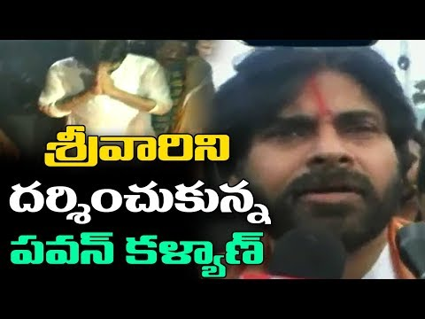 Janasena Chief Pawan Kalyan Visits Tirumala by Walk,Offers Special Prayers | ABN Telugu