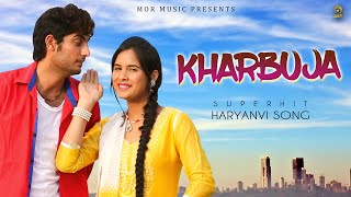 Kharbuja  New Dj Song  Latest Song  Masoom Sharma