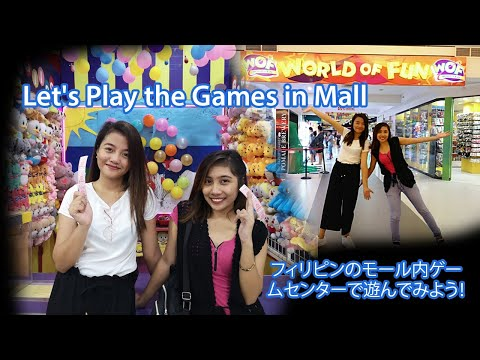ダグパンのCSIモールのゲームセンター動画