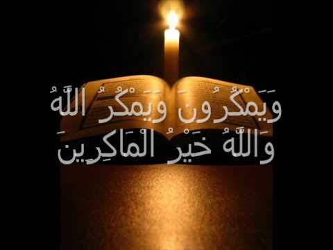 sorat al anfall khalid al jalil سورة الأنفال لشيخ خالد الجليل 1/2