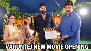 VarunTej and Sankalp Reddy New Movie Opening | VarunTej , Aditi Rao Hydari,LavanyaTripathi