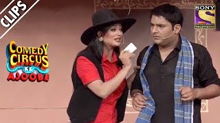 Kapil Shows His Village To Everyone | Comedy Circus Ke Ajoobe